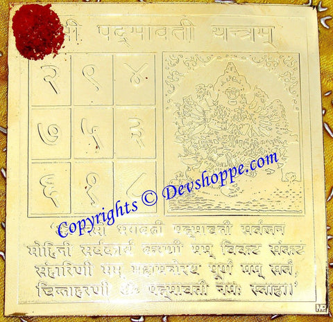 Goddess Padmavati yantra for wealth , better finances and protection from over-spending - Devshoppe