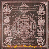 Sri Ashtalakshmi (Ashta Lakshmi) Mahayantra on pure Copper plate - Devshoppe - 1