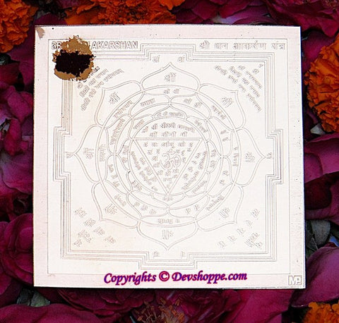 Sri Dhana (Dana) akarshan yantra for wealth and prosperity - Devshoppe