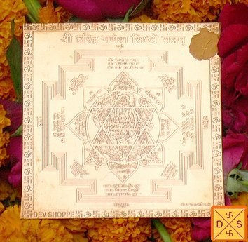 Sri Ganesha yantra on copper plate - Devshoppe