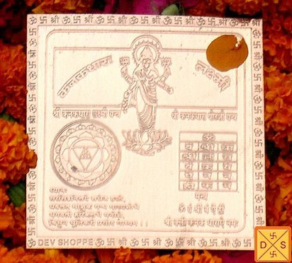 Sri Kanakdhara yantra on copper plate - Devshoppe