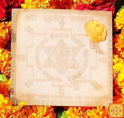 Sri Kuber yantra on copper plate - Devshoppe
