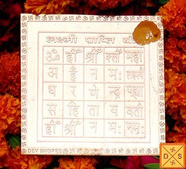 Sri Lakshmi Prapti yantra on copper plate - Devshoppe