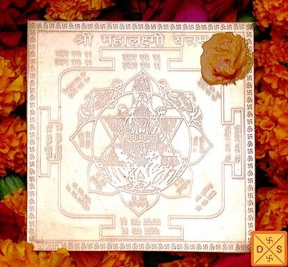 Sri Maha Lakshmi yantra on copper plate - Devshoppe