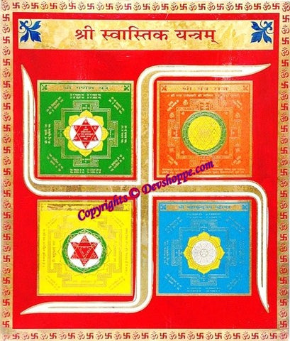 Sri Swastik yantra for success in business, work and career - Devshoppe