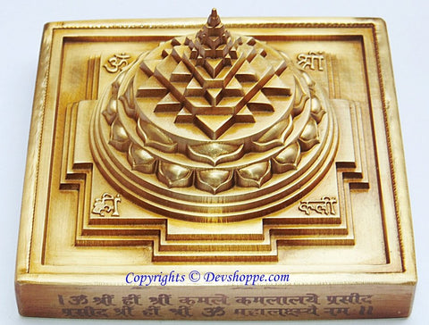 Brass 3D Maha Meru yantra  (Sriyantra) - Single piece , no joints , no screws - Perfect diagram - Devshoppe