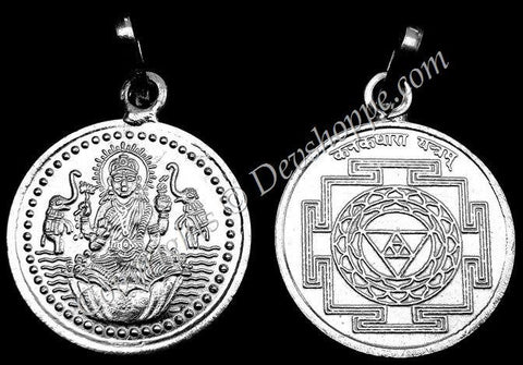 Sri Kanakdhara Lakshmi yantra pendant in silver for wealth , goodluck and prosperity - Devshoppe