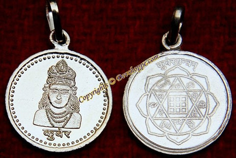 Sri Kuber yantra Silver Pendant for wealth,luck and financial prosperity - Devshoppe