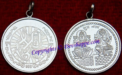 Sri Lakshmi Ganesha Silver Pendant for business turnover and financial gains - Devshoppe