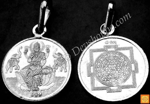 Sri yantra pendant in silver for wealth , goodluck and prosperity - Devshoppe