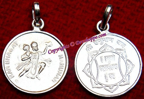 Sri Hanuman yantra pendant in silver for protection and courage - Devshoppe