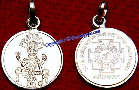 Sri Narasimha yantra silver pendant for protection and courage - Devshoppe