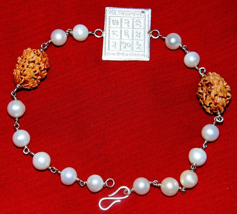 Moon (Chandra) yantra bracelet with 2 mukhi Rudrakshas and Pearl to pacify planet Moon - Devshoppe - 1