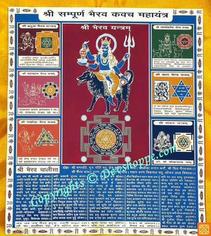 Sampurn Bhairav (Bhairavar) Kavach Maha yantra - Protection from Black magic and tantra attacks - Devshoppe