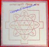 Sri Ashtakshri Shiva yantra on copper plate - Devshoppe - 1