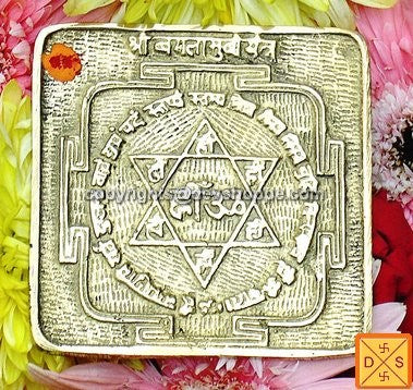 Sri Baglamukhi yantra on mixed metal plate - Devshoppe