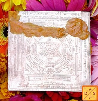 Sri Baglamukhi yantra on copper plate - Devshoppe
