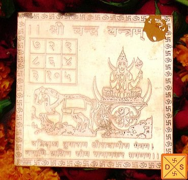 Sri Chandra (Moon) yantra on copper plate - Devshoppe