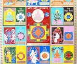 Sri Das (Dus) Mahavidya (10 maha vidya) Maha yantra for Protection , Prosperity - Devshoppe