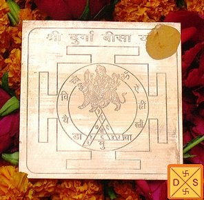 Sri Durga bisa yantra on copper plate - Devshoppe