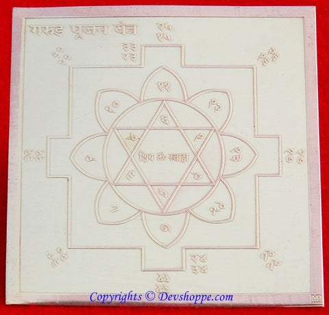Sri Garuda Poojan yantra on Copper - Devshoppe - 1