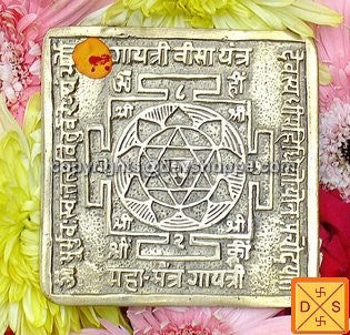 Sri Gayatri yantra on mixed metal alloy plate - Devshoppe