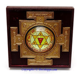 Sri Gayatri yantra on wooden frame with stand - Devshoppe - 1