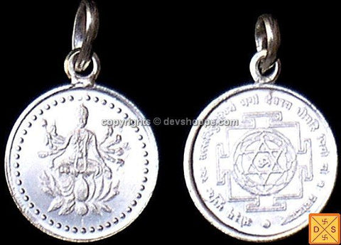 Sri Gayatri yantra silver pendant for higher education, progress and goodluck - Devshoppe