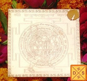 Sri Hanuman yantra on copper plate - Devshoppe