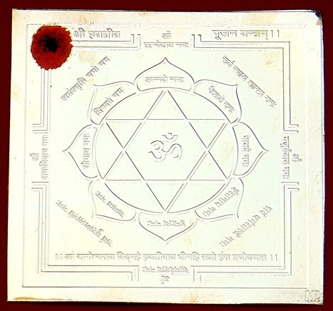 Sri Hayagriva yantra for knowledge and wisdom - Devshoppe - 1