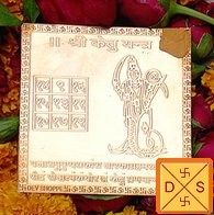 Sri Ketu (Dragon tail) yantra on copper plate - Devshoppe