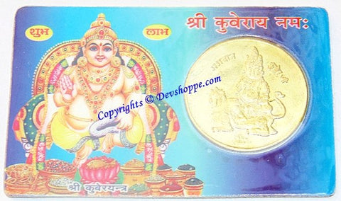 Sri Kuber yantra laminated coin card for wealth and prosperity - Devshoppe - 1
