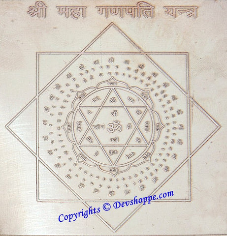 Sri Maha Ganpati (Ganesha) yantra on copper plate