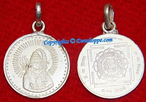 Sri Maha Mrityunjaya yantra silver pendant for removal of diseases and fear of death - Devshoppe