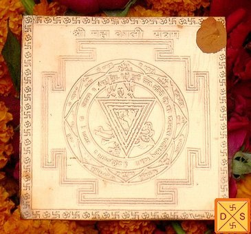 Sri Mahakali yantra on copper plate - Devshoppe