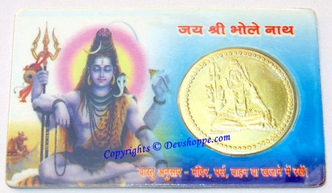 Sri Mahamrityunjaya yantra laminated coin card for health - Devshoppe - 1