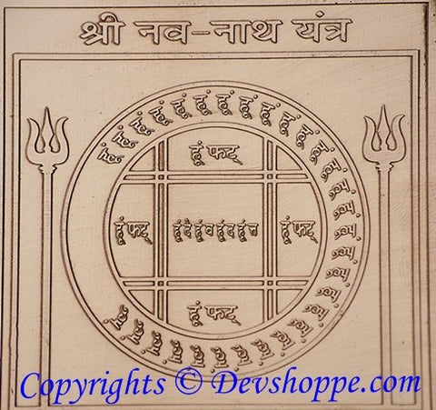 Sri Navnath yantra on Copper plate - Devshoppe - 1