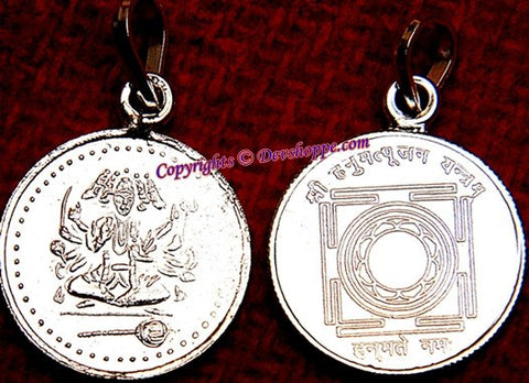 Sri Panchmukhi Hanuman yantra pendant for Protection from Tantra attacks, Evil eye, Black magic and Witchcraft - Devshoppe