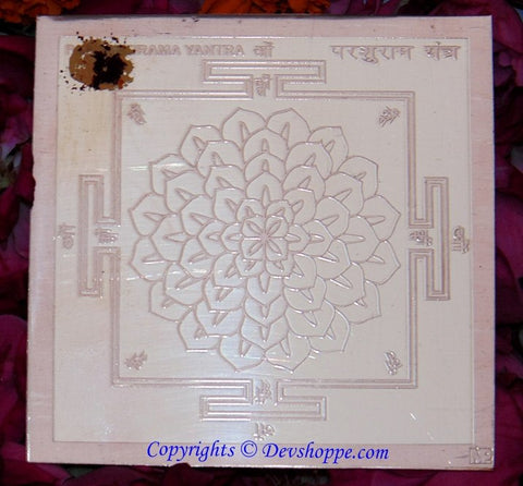 Sri Parashurama yantra for devotees of Sri Vishnu - Devshoppe - 1