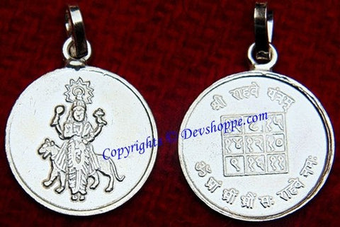Sri Rahu (Dragon's head) yantra pendant in silver - Devshoppe