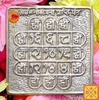 Sri Sarv Manokamna prapti yantra on mixed metal plate - Devshoppe
