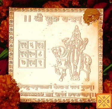 Sri Shukra (Venus) yantra on copper plate - Devshoppe