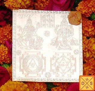Sri Subh Labh yantra on copper plate - Devshoppe