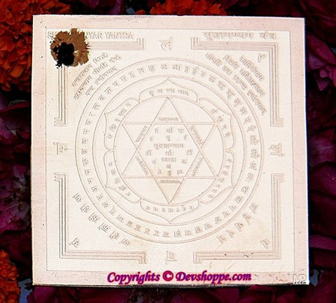 Sri Subramanya yantra (Murugan yantra) for devotees of Lord Kartikeya - Devshoppe