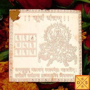 Sri Surya (Sun) yantra on copper plate - Devshoppe