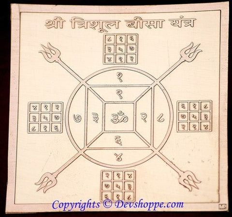 Sri Trishul Bisa (Beesa) yantra on copper plate