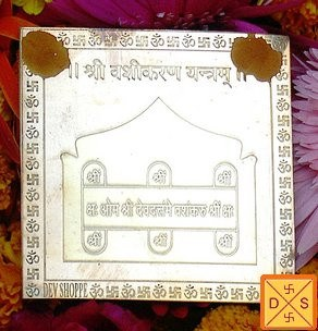 Sri Vashikaran yantra on copper plate - Devshoppe