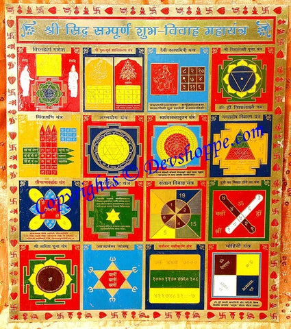 Subh Vivah Mahayantra for getting married - Devshoppe