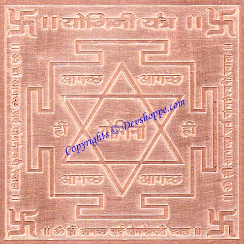 Sri Yogini yantra on copper plate - Devshoppe