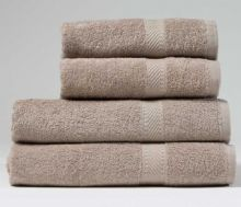Mocha Bath Towel - 70x130 cm - 100% Cotton